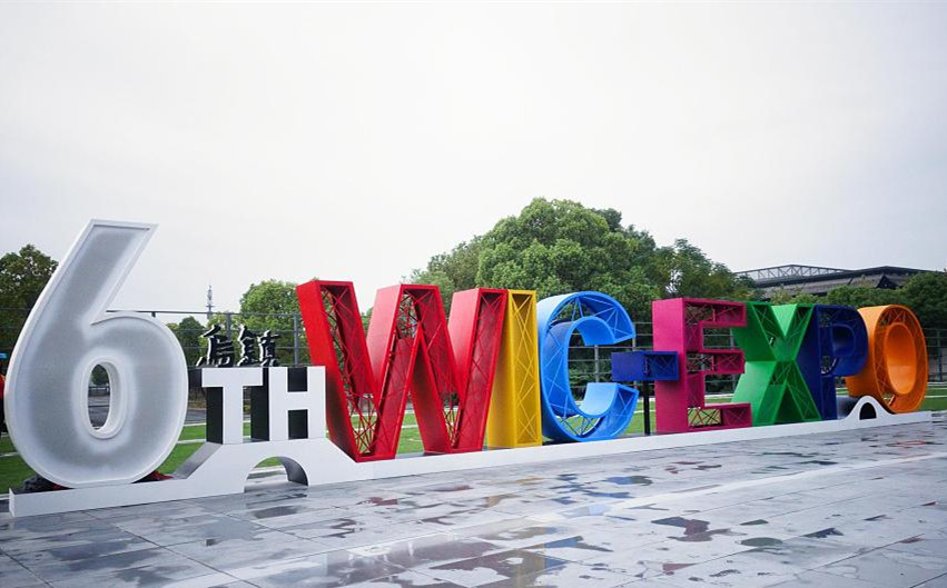 The sign of the 6th World Internet Conference and Light of Internet Expo